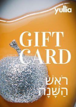 Rosh Hashana Gift