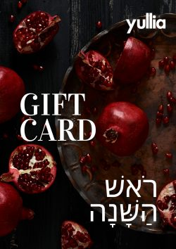 Tishrei Holidays Gift